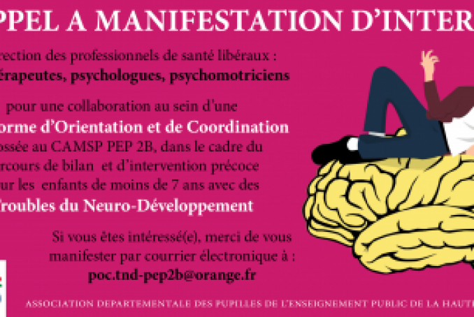 appel à manifestation d'interet
